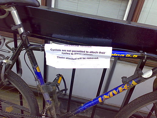 Don't leave your bike here.