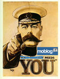 moblog needs you
