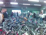 Bike auction