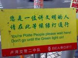 Sign at a crossing in Shanghai