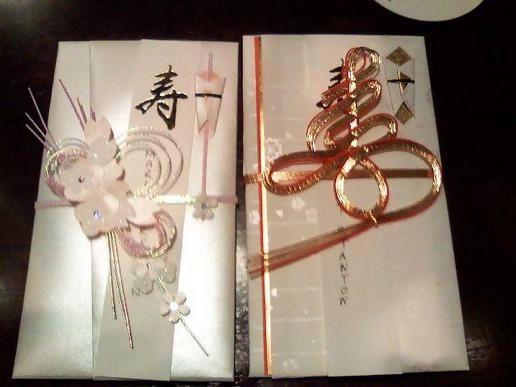 ... money wedding oriental the elegant wedding japan it s money envelopes
