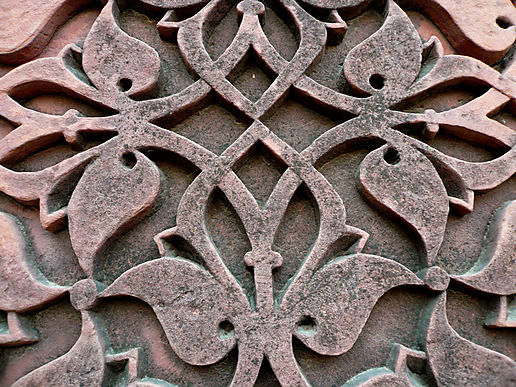 Agra/Red Fort Detail