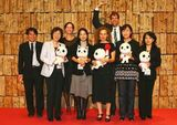 Japan Prize 2007 for educational tv, in Tokyo (Japan).