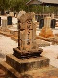 Japanese cemetry, Broome WA