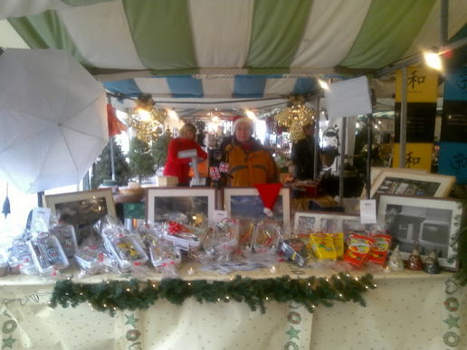 JokerXL Productions @ the Christmas market, Duiven