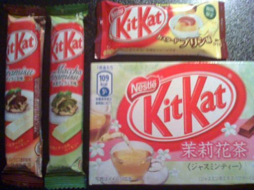 New kitkat review time