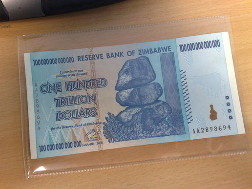 100 Trillion Dollar Note