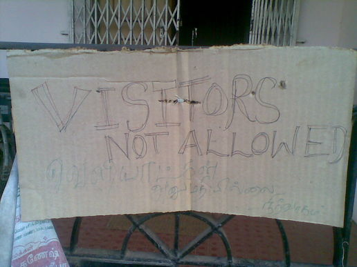Visitors not allowed
