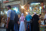 DAMASCUS-the suq