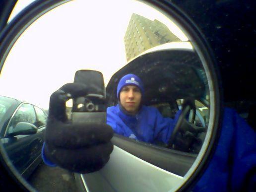 Fish eye mirror fun at mcdan40 39 s moblog for Fish eye fun