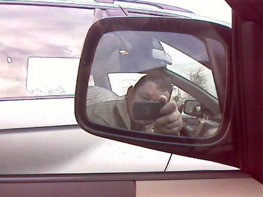 Wing mirror reflection