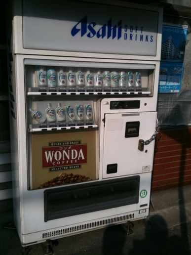 Vending machine fail.