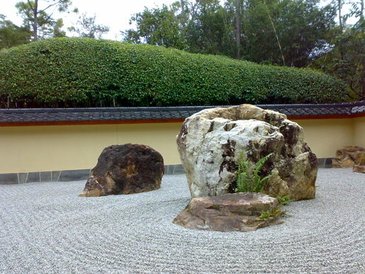 Tranquility and beauty at Morikami Gardens