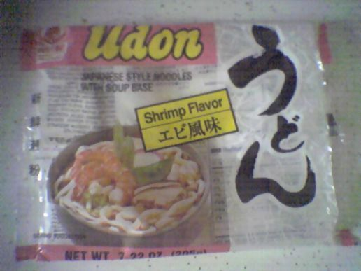 Udon for breakfast