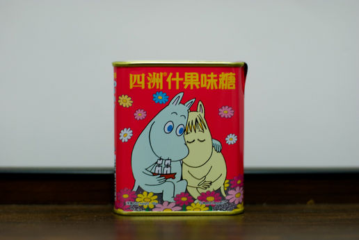 Moomin flavoured candy