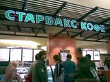 Moscow first Starbucks
