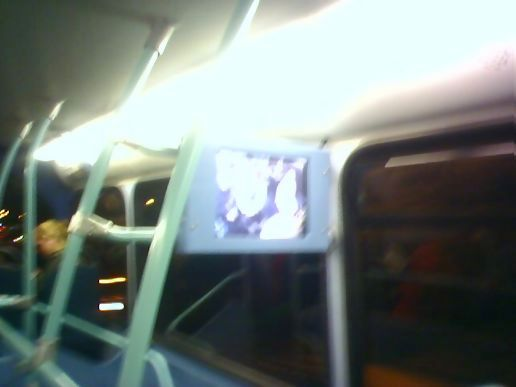 Bus display