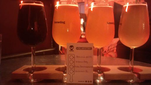 #Collabfest2019 round 7a: BrewDog Soho