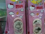 Hello Kitty Communion Wafers?