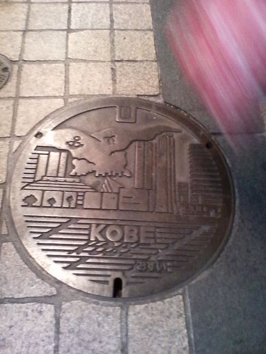 manhole in Japan