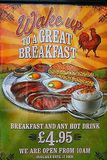 funky breakfast add