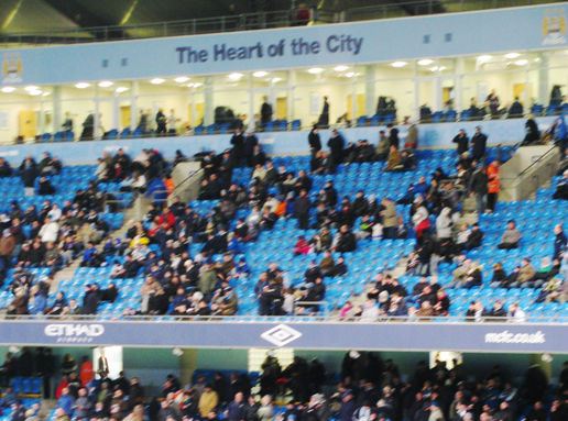 My first visit to Eastlands or City of Manchester Stadium if you prefer!